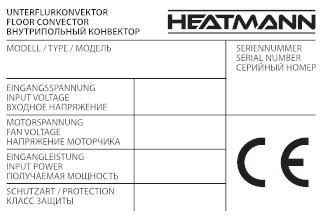 etikete lipdukas ant produkcijos